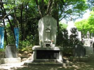 japon 631