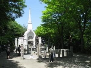 japon 632
