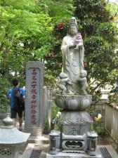 japon 633