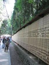 japon 635