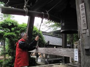 japon  (133)