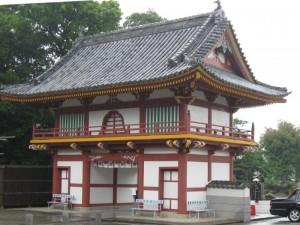 japon  (157)