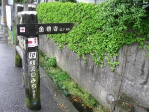 japon  (159)