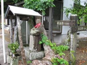 japon  (199)
