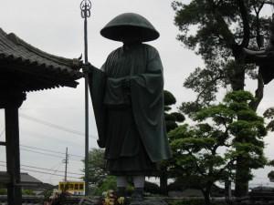 japon  (220)