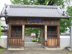 japon  (221)