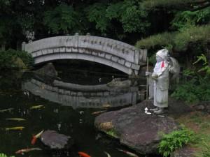 japon  (238)
