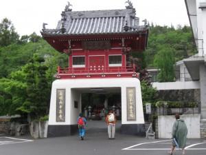 japon  (241)