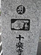 japon  (242)