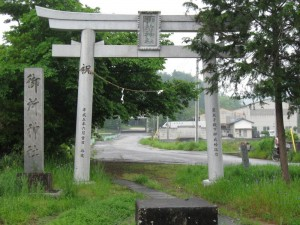 japon  (260)