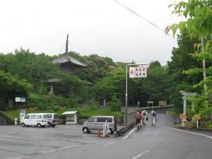 japon  (267)