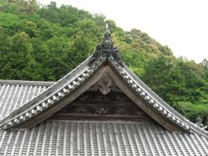 japon  (274)