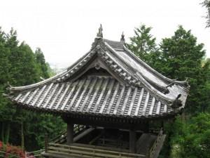 japon  (275)