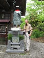 japon  (329)