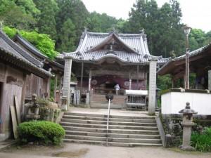 japon  (372)
