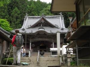 japon  (391)