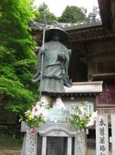 japon  (393)