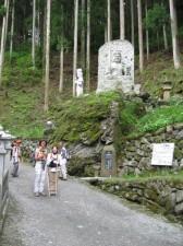 japon  (474)