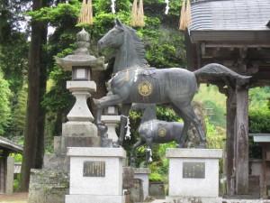 japon  (590)