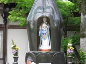 japon  (591)