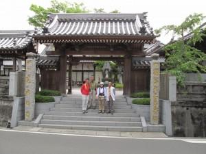 japon  (602)