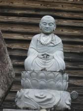 japon  (628)