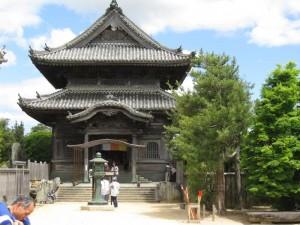 japon  (638)