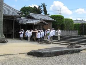japon  (639)