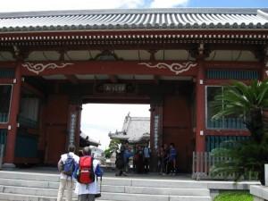 japon  (656)