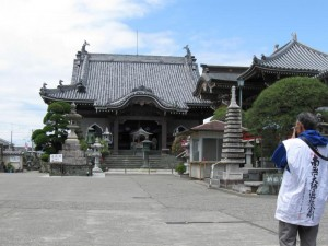 japon  (657)