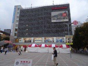 Japon 2015 0036